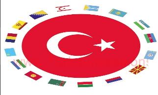 TÜRK DÜNYASI BASIN BİLDİRİSİ